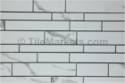 Bianco White Kitchen Backsplash
