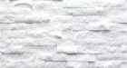 Arctic White Ledger Stone